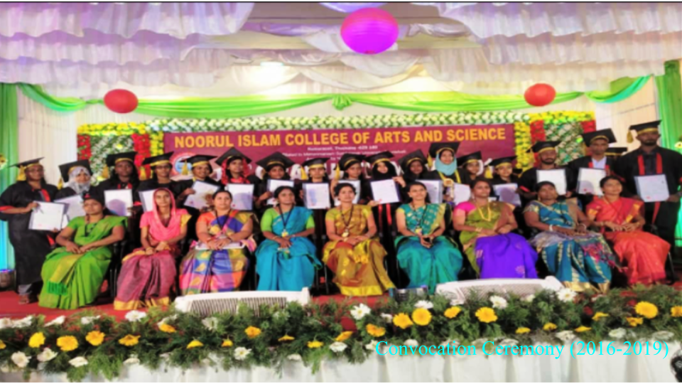 Convocation Ceremony (2016-2019)